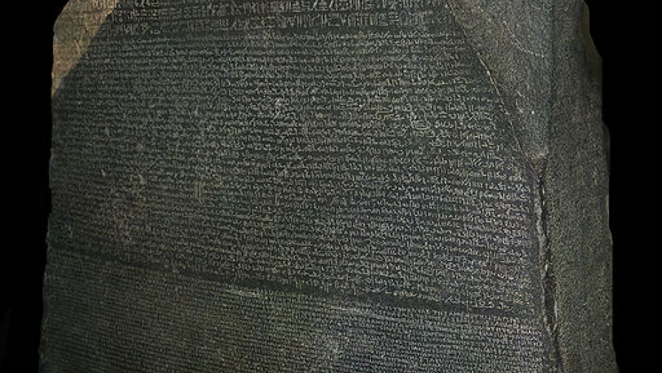 Photo of Rosetta Stone as an example of a multilingual solution